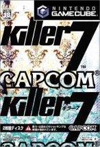 Japan-Boxart der GameCube-Fassung