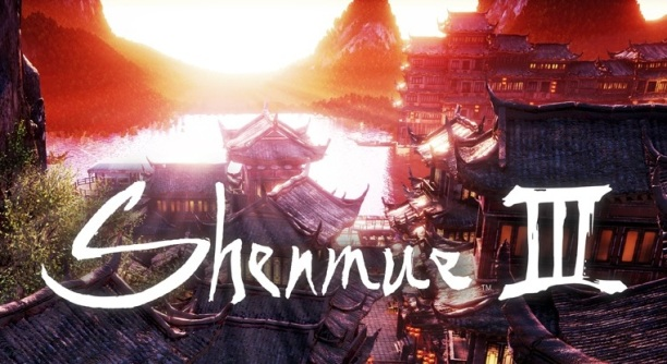shenmue-small