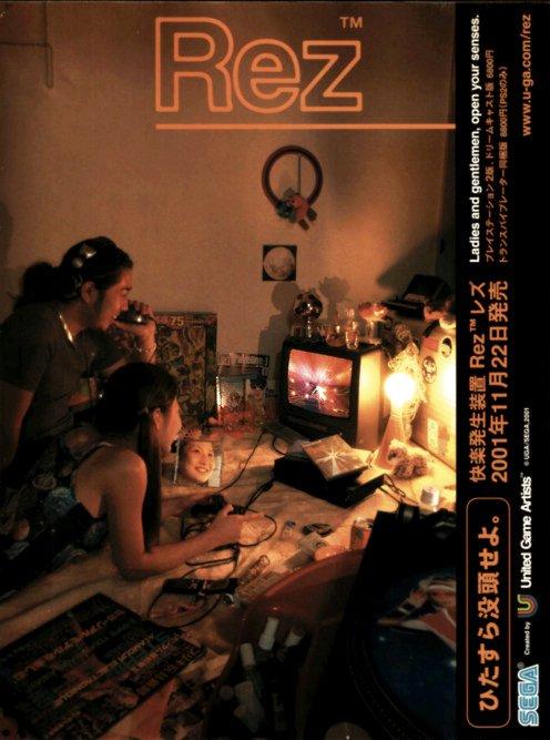 Rez (2001)