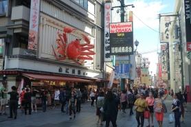 Berühmt ist Dōtonbori vor allem für die auffälligen Werbeflächen der Restaurants.