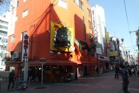 Das Kinryu mit dem prägnanten Drachen in der Fassade.