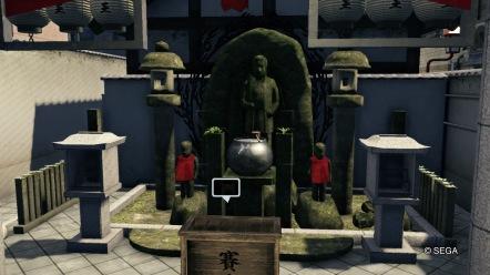 In Yakuza 0 ist die von Moos bewachsene Statue ebenfalls zu finden.