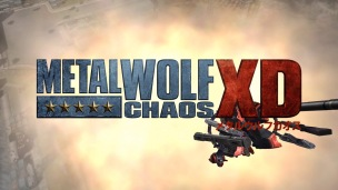 Metal Wolf Chaos XD_20190810004953