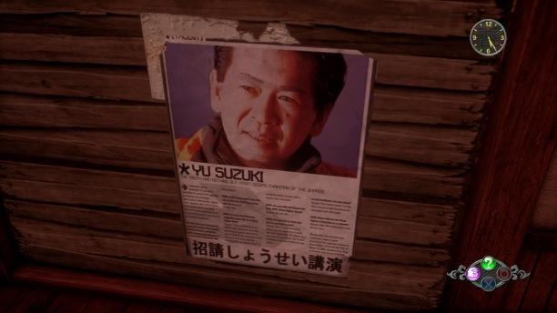 Schon zu Dreamcast-Zeiten mangelte es Yu Suzuki nicht an einem gesunden Ego.