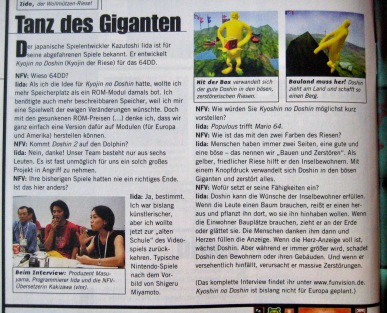 Interview zu Doshin the Giant in NFV 11-12/1999 (November/Dezember)