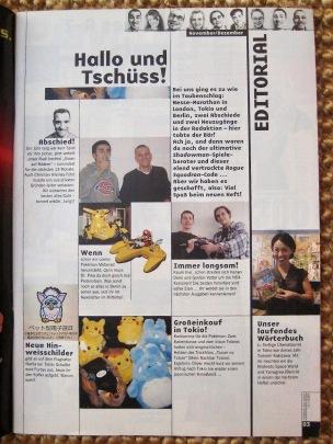 Nein, das ist nicht die letzte Ausgabe. Zwei Verabschiedungen, aber auch zwei Neuzugänge. Im Editorial der Ausgabe vom November/Dezember 1999 deutet nichts auf das baldige Magazin-Aus hin.