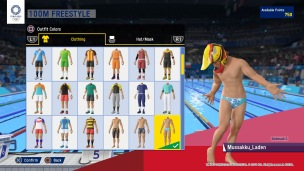 OLYMPIC GAMES TOKYO 2020™_20210808184156